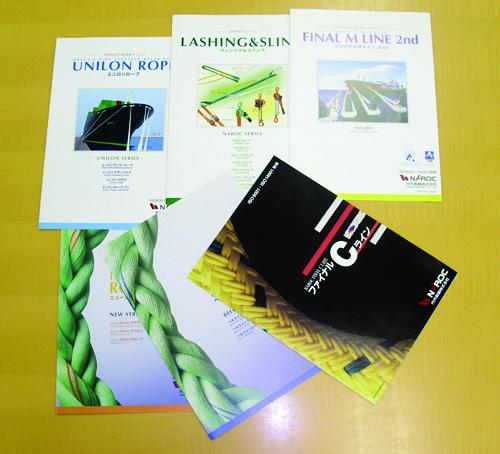 ナロック株式会社パンフレット/カタログ