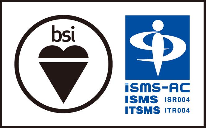 プライバシーマーク、ISMS認証取得・運用支援